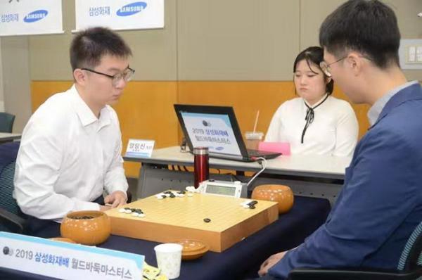三星杯首轮中国10人韩国6人晋级 党毅飞憾负朴廷桓