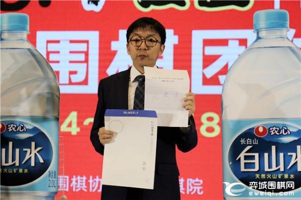 第21届农心杯开幕中国首轮轮空 15日元晟溱VS村川