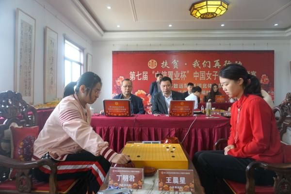 六冠王江苏致远设擂七仙女传说发源地 2比1击败河北