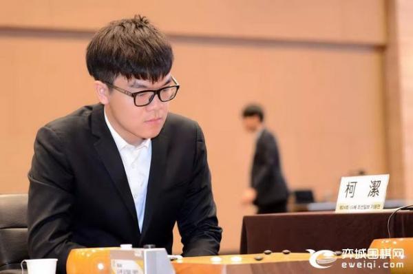 LG杯八强战柯洁陶欣然过关 半决赛将战申真谞朴廷桓