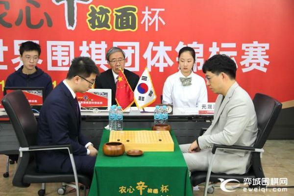 正在直播农心杯第二局 中国先锋杨鼎新挑战元晟溱