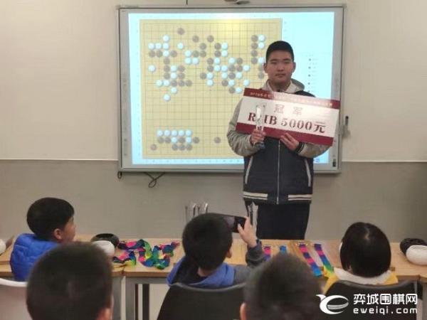 """2019北京""""大名杯""""少儿公开赛鸣"""