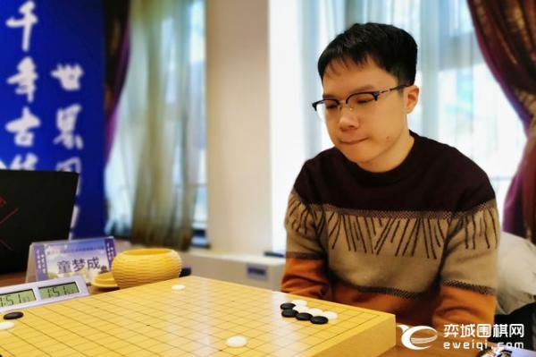 天元赛杨鼎新险胜范廷钰 将与李轩豪争夺挑战权