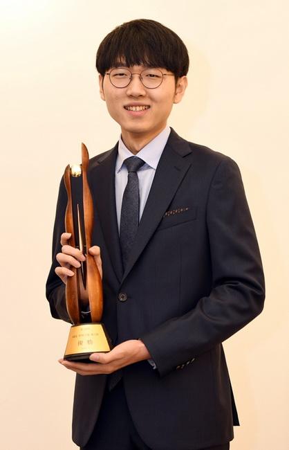 新科LG杯冠军申真谞捐款1000万韩元 助中国抗击疫情