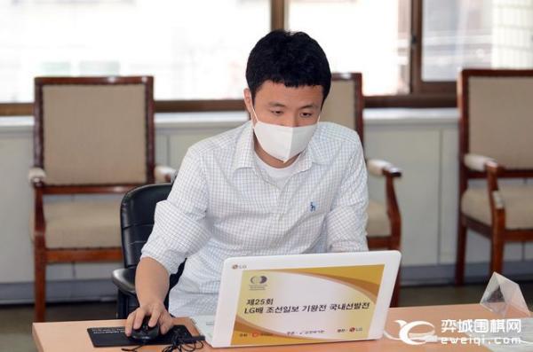 第25届LG杯韩国选拔赛开战 李昌镐等戴口罩出战