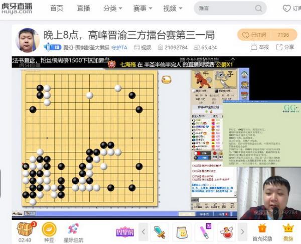 吴昊序盘中刀中盘落败 三方擂台赛罗约克成为擂主