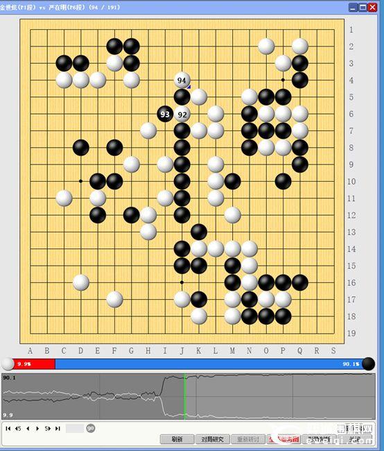 中韩10人赛再战一场 严在明轻取对手中国队2:0领先