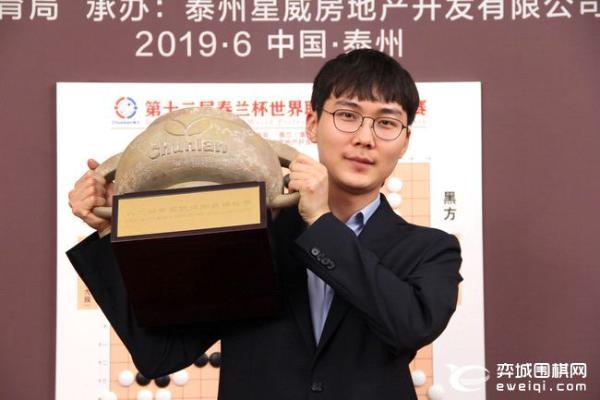第十三届春兰杯将于29日开战 朴廷桓柯洁首轮轮空