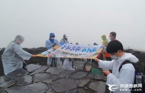 庆中秋中韩名山邀请赛开战 李昌镐冒雨迎战胡耀宇