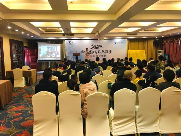 2020中国围棋之乡联赛开幕 55支队伍争夺16强席位