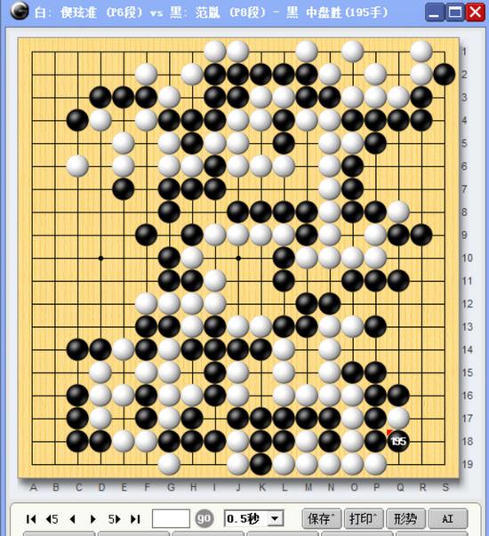 中韩中坚棋手恐怖杀力大比拼 范胤错骨分筯败偰玹准