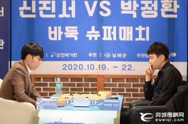 七番棋超级对决第二局申真谞再胜朴廷桓 22日第三局