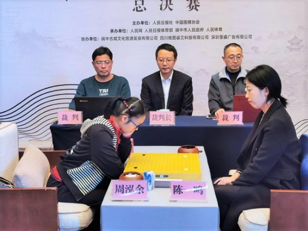 小胜周泓余陈一鸣扳平比分 女子名人决赛14日决胜