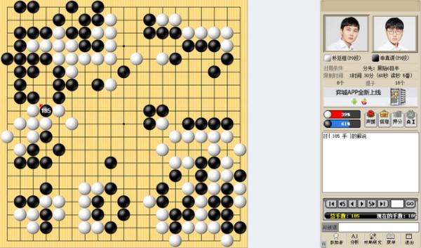 0比5!朴廷桓突然崩盘 超级对决申真谞再下一城