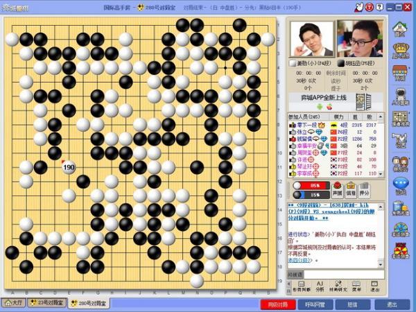 中韩10人赛胡钰函先赢后输 姜勋凭两局目数差获胜