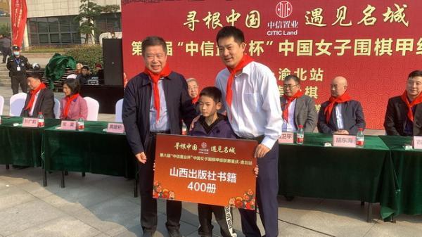 女子围甲重庆站围棋教室授牌 爱思通捐赠围棋软件