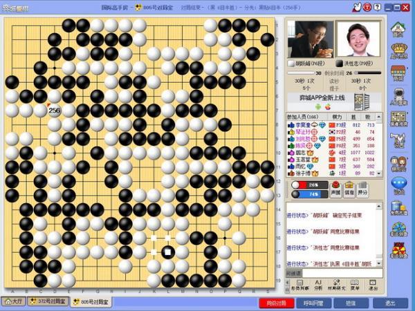 10人赛洪性志两胜胡跃峰 韩方5胜1负立于不败之地