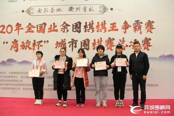2020全国业余棋王争霸赛鸣金 王琛夺得个人冠军