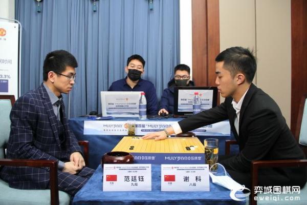 梦百合杯半决赛首局 许嘉阳VS芈昱廷 范廷钰VS谢科