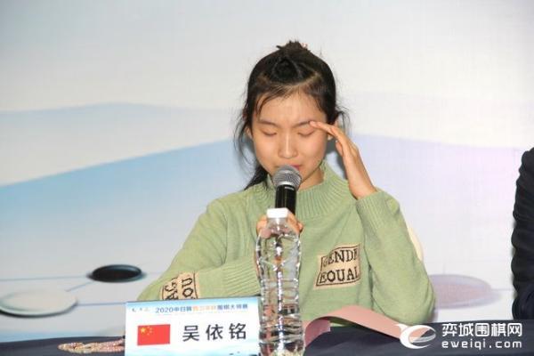 聂卫平杯中国队获亚军 颁奖仪式上吴依铭潸然泪下