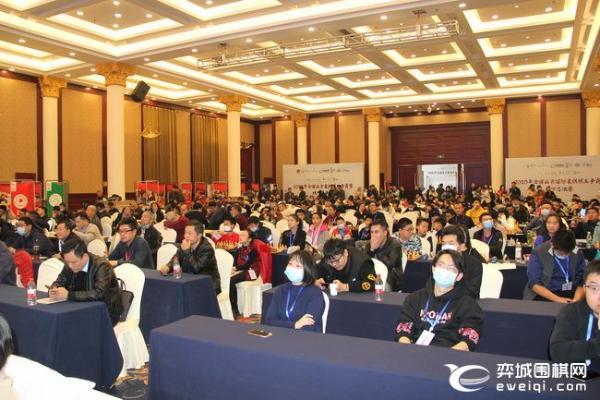 2020全国业余棋王争霸赛线下总决赛在浙江衢州开幕