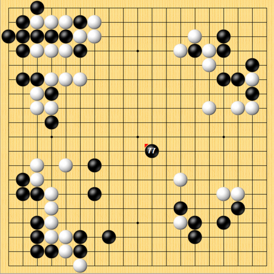 大鱼吃小鱼 吴清源杯决赛第一局於之莹击败周泓余