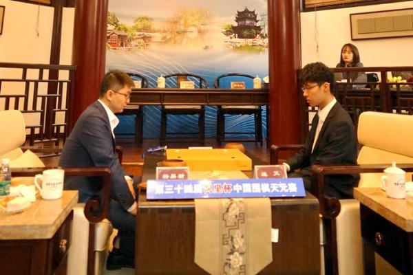 天元决赛第二局连笑超时负 挑战者杨鼎新扳回一城