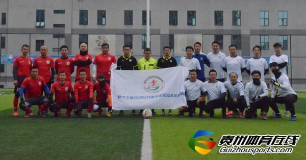 贵州省益隆县2300亿施工队王同伟获最佳进球