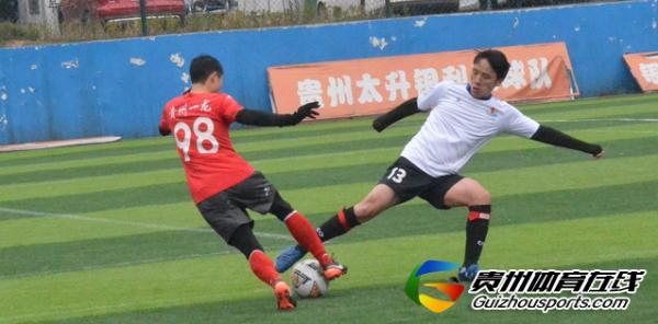 贵州一龙2-3仟亿建设二队 王劼威进球获评最佳
