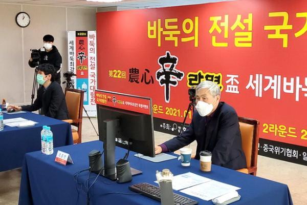 南韩2-0击败日本在曹薰铉捕获yoda norimoto农心杯特别邀请赛