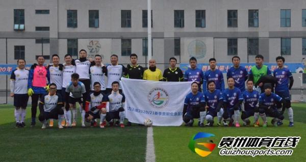 独柳江3-2西南刘宇航得分最好