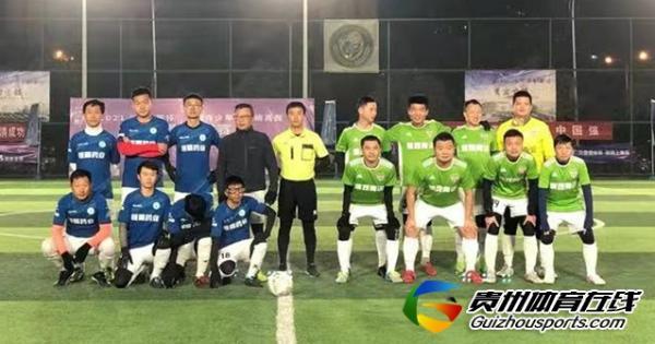 铁建城2020/21赛季八人文人诗人2-5横坝药业二队