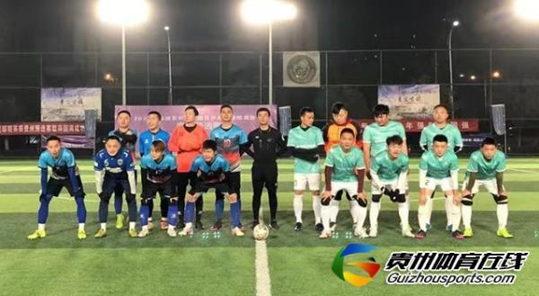 铁建城2020/21赛季企事业单位八人樊氏工艺酿造2-5贵州诸城