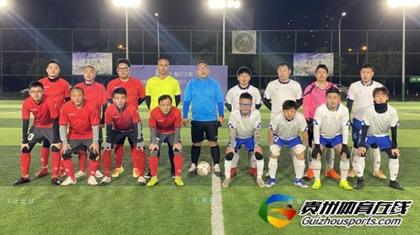 铁建城2020/21赛季企事业单位八人制华南雪狼8-4绥中荣源