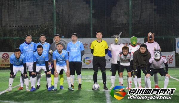 魅力之夜2020七人制足球冬季联赛钱月山3-0南格