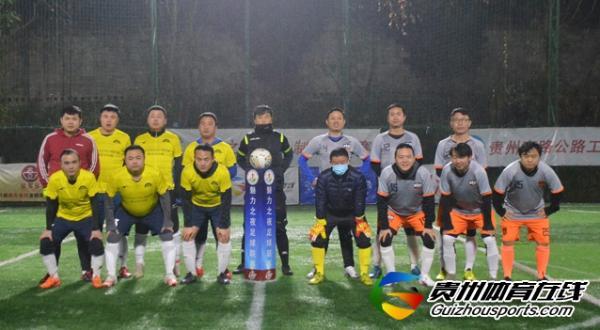 魅力之夜2020赛季7人制足球冬季联赛 暖洋洋供暖7-6乐途