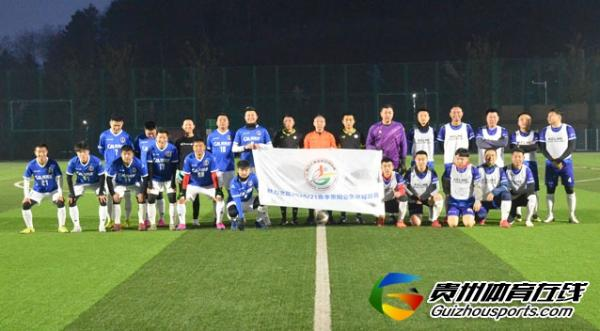 藤酿·黔灵FC5-1福电98 张杰上演帽子戏法