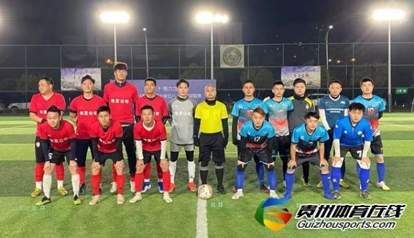 铁建城2020/21赛季八人桂阳体毛公司5-4樊氏工艺