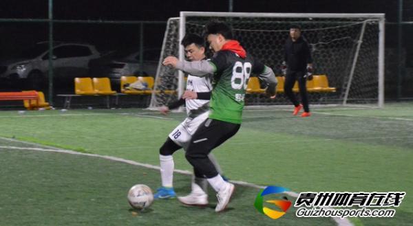 魅力之夜2020赛季7人制足球冬季联赛 赤水河老年队2-2黔锋