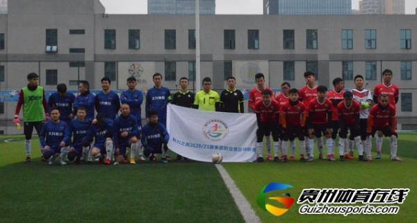 0856 3-2李因姚兴FC-A队胡潇湘进球