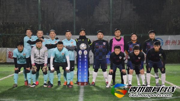 魅力之夜2020赛季7人制足球冬季联赛 星客多·风云2-4ManShow