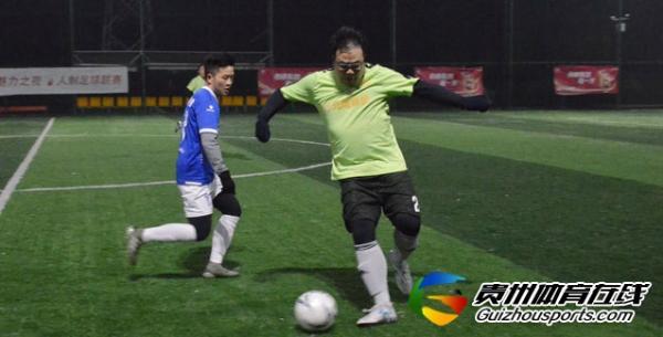 魅力之夜2020赛季7人制足球冬季联赛 风升FC1-10福电98