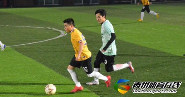 印象黎平2-4三三·仁志 曹凡取得进球