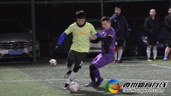 魅力之夜2020赛季7人制足球冬季联赛 风升FC1-4星客多·风云