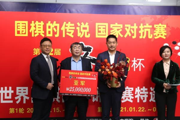 常昊击败李昌镐 中国和韩国1-1中国队赢得了农心特别邀请赛亚军