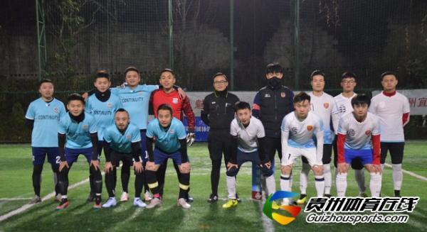 魅力之夜2020赛季7人制足球冬季联赛 延续5-8NBFC