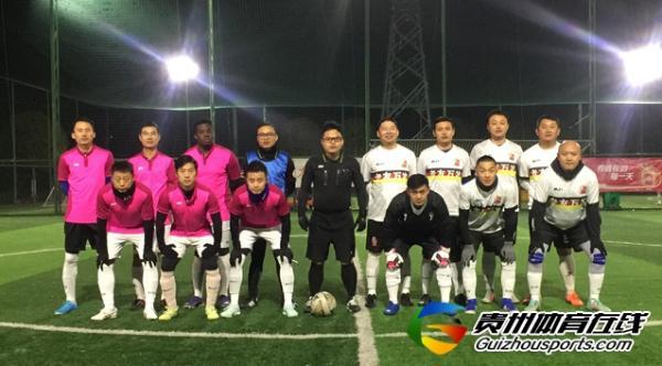 魅力之夜2020赛季7人制足球冬季联赛 伙伴4-1老友万岁