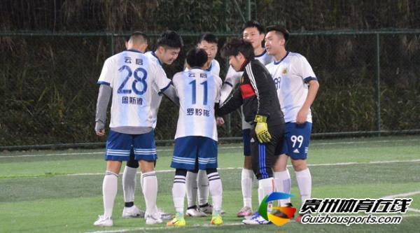 魅力之夜2020赛季7人制足球冬季联赛 悦千山6-2云启