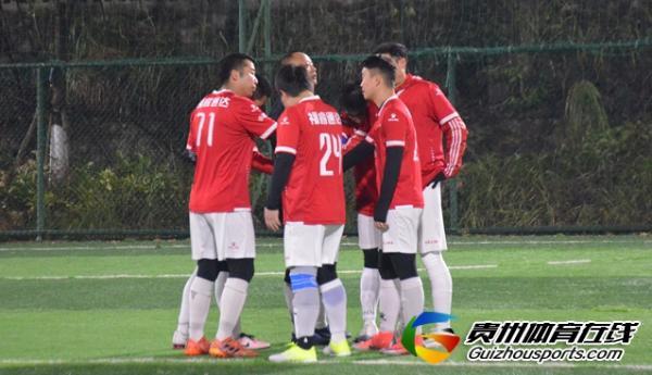 魅力之夜2020赛季7人制足球冬季联赛 黔锋胜成物流0-2蓝翼