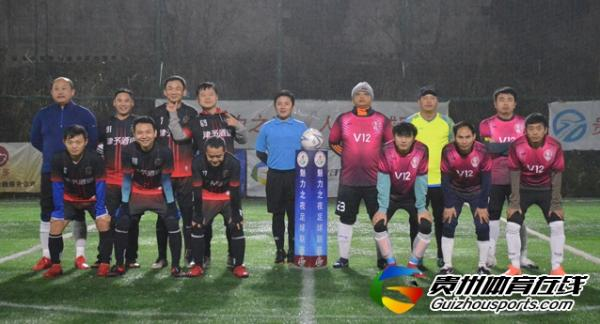 魅力之夜2020赛季7人制足球冬季联赛 海豪建设4-7云舍软装J7